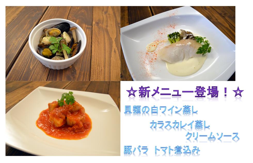 12-sin-menu